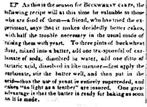 Michigan Farmer, and Western Horticulturalist. 17th ed. Vol. 2. (Jackson, Michigan: D.D.T. Moore, 1844) 135.